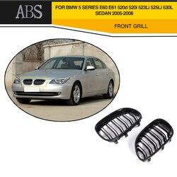 ABS przedni zderzak samochodowy maskownica do BMW E60 E61 520d 520i 523i Sedan 4 drzwi 05-08 1 para czarny mat Grill z podwójna linia