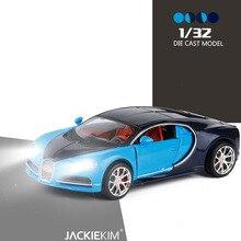 1:32 Scale ของเล่นรถ Bugatti Chiron โลหะของเล่นรถ Diecasts ของเล่นรถขนาดเล็กรถของเล่นสำหรับเด็ก