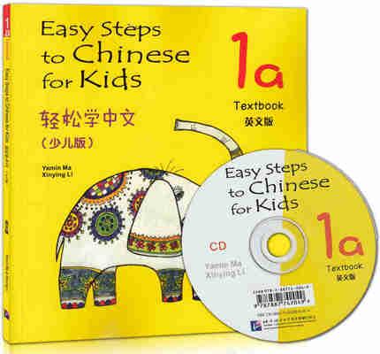 Внешней обучения китайский студенты Учебник: простых шагов к китайской для детей с CD (1A) китайский Английский иллюстрированная книга