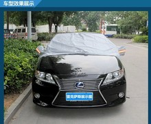 Generic Sun Shade PEVA Car Snow Shield Cover Auto Front Windscreen Rain Frost Car Cover Dust Hook Up Cover Shield