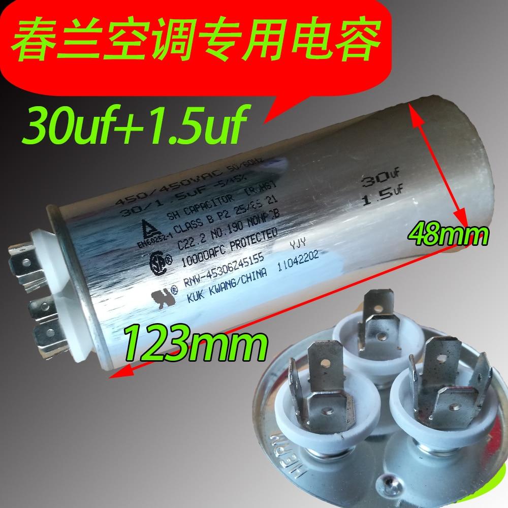 1PCS 450VAC 30uF+1.5uF Motor Run Start Capacitor for Air Conditioner 30/1.5UF стоимость