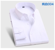 Brand New Men Shirt Male Dress Shirts Men's Fashion Casual Long Sleeve Business Formal Shirt camisa social masculina