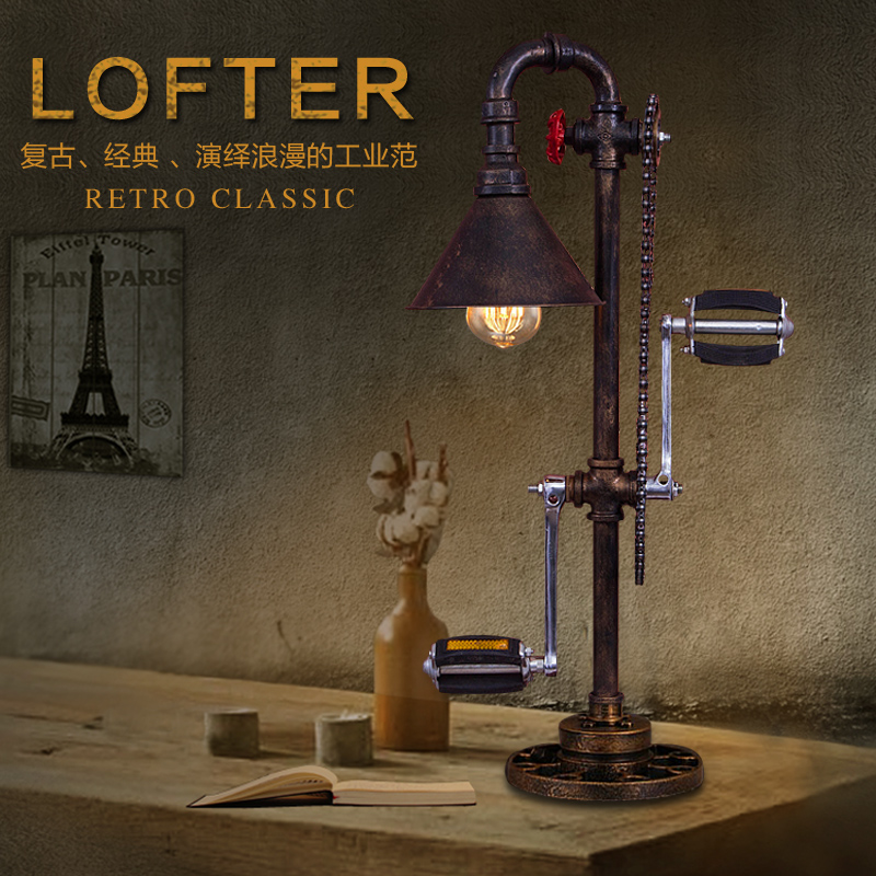 Vintage Iron Water pipes Desk lamp. Creative Bicycle Foot Pedal Gear Retro table lights lamp loft industrial reading lamp Haomer пароварка webber be 80