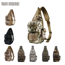 Tactical shoulder bag male diagonal outdoor EDC chest camouflage hunting military backpack sports