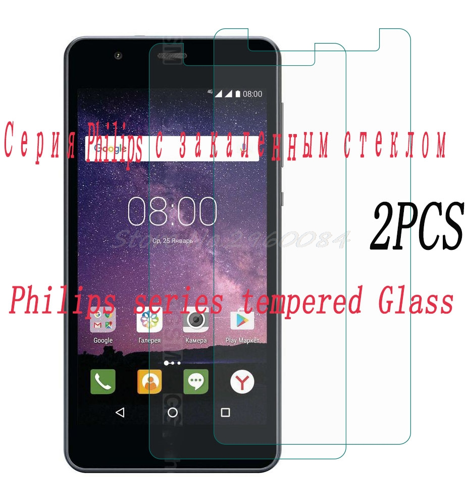 2PCS 9H Tempered Glass  For Philips Xenium X598 S257 S395 S318 S327 S386 X588 X596 S326   Protective Film Screen Protector Cover