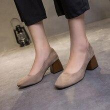 Offiec Ho 靴を無料船 ヒーブ女性ハイヒールの靴女性ファッション浅いフロック靴スクエアスクエアトゥレディース