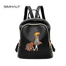 Simhalf 2017, Новая мода мягкий рюкзак женский заклепки Вышивка женщин рюкзак для девочек-подростков отдыха и путешествий bagpack Mochilas