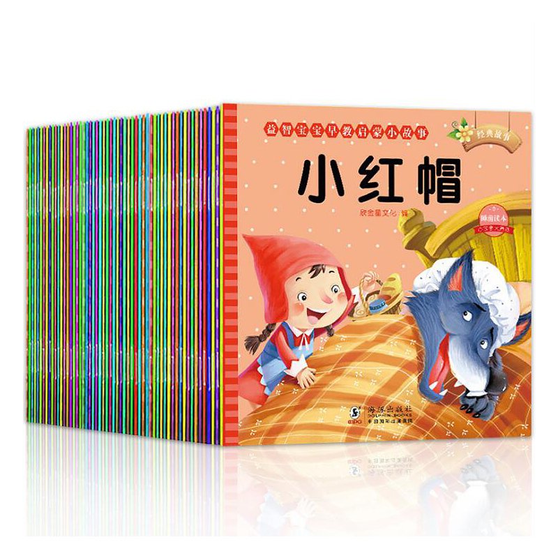 60PC Lot Chinese Story kids Book contain audio track Pinyin Pictures learn Chinese Books For Kids