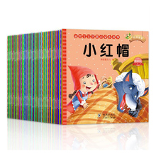 60PC/Lot Chinese Story kids Book contain audio track & Pinyin & Pictures learn C