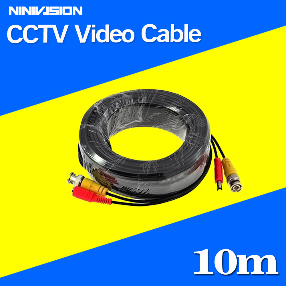 CCTV Accessories 10m CCTV Cable for Security System Camera Cable BNC Power энциклопедия cctv 4dvd