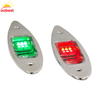 Oobest 1 Pair Dustproof Green Red Stainless Steel 12V Boat Marine Recessed Navigation LED Side Lights
