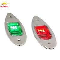 Oobest 1 Pair Dustproof Green Red Stainless Steel 12V Boat Marine Recessed Navigation LED Side Lights