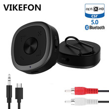 VIKEFON بلوتوث 5.0 استقبال الارسال 3.5 مللي متر جاك AUX الصوت CSR8675 APTX LL HD يدوي دعوة محول لاسلكي مع كليب Mic