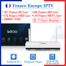 Leadcool IPTV France Italy Arabic Portugal Turkey DATOO Android 8.1 1G+8G 2G+16G