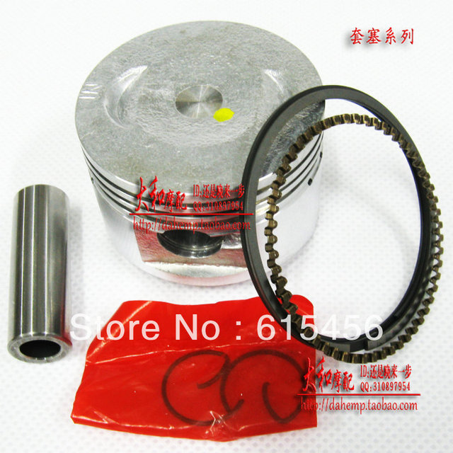 47MM High Performance Piston Set For GY6 80CC Scooter,Free Shipping