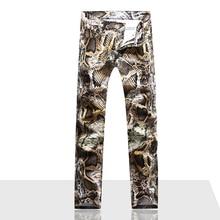 New Japan Style Slim Fit Denim font b Jeans b font font b Men b font