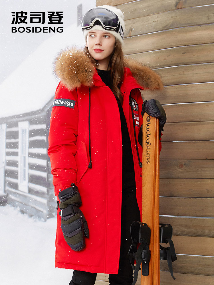 ef59ef807b7f Detail Feedback Questions about BOSIDNEG new women harsh deep winter thick down  coat X Long goose down parka thick big natural fur collar 30 B70142024 on  ...