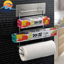 Shuangqing plastic film storage rack refrigerator paper towel holder kitchen paper rack cling film rack paper towel holder rack