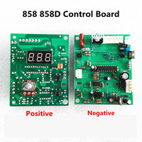 1 pcs 858 858D Hot Air Gun Demolition Station Digital Display Control Board Electric Circuit Board Hot Air Gun DIY Accessories