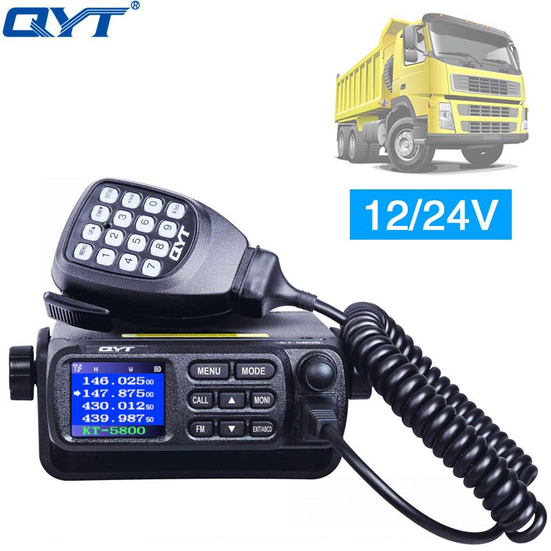 QYT KT 5800 12 24V VHF UHF ANI DTMF Dual Band Quad Standby Color Screen 25W