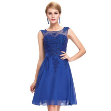 Short royal blue prom dresses online shopping-the world largest ...
