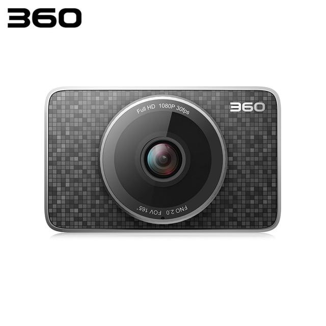 Автомобильный видеорегистратор 360