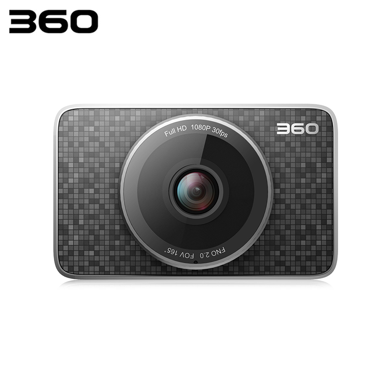 Brand 360 Smart Dash Camera International Version J511C Car DVR/Dash Camera 165 Degree 3 in 1 Car Recorder Video Recorder brand new wired 7 inch touch color screen video door phone intercom system 2 monitors 1 doorbell camera free shipping in stock