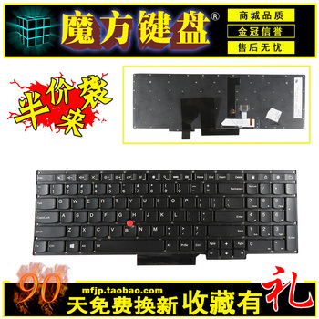 FOR Lenovo S5-531 S5-540 S5 S531 S540 backlight laptop keyboard