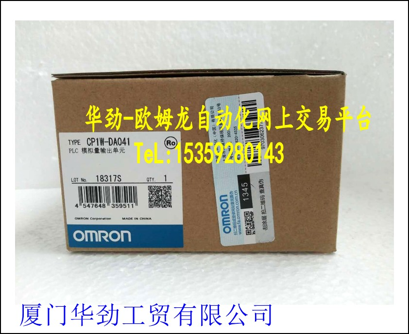 CP1W-DA041   Analog Output Unit