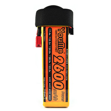 You&me Lipo battery 11.1V 2600MAH 35C 3S fast charging for rc boat helicopter quadcopters DJI