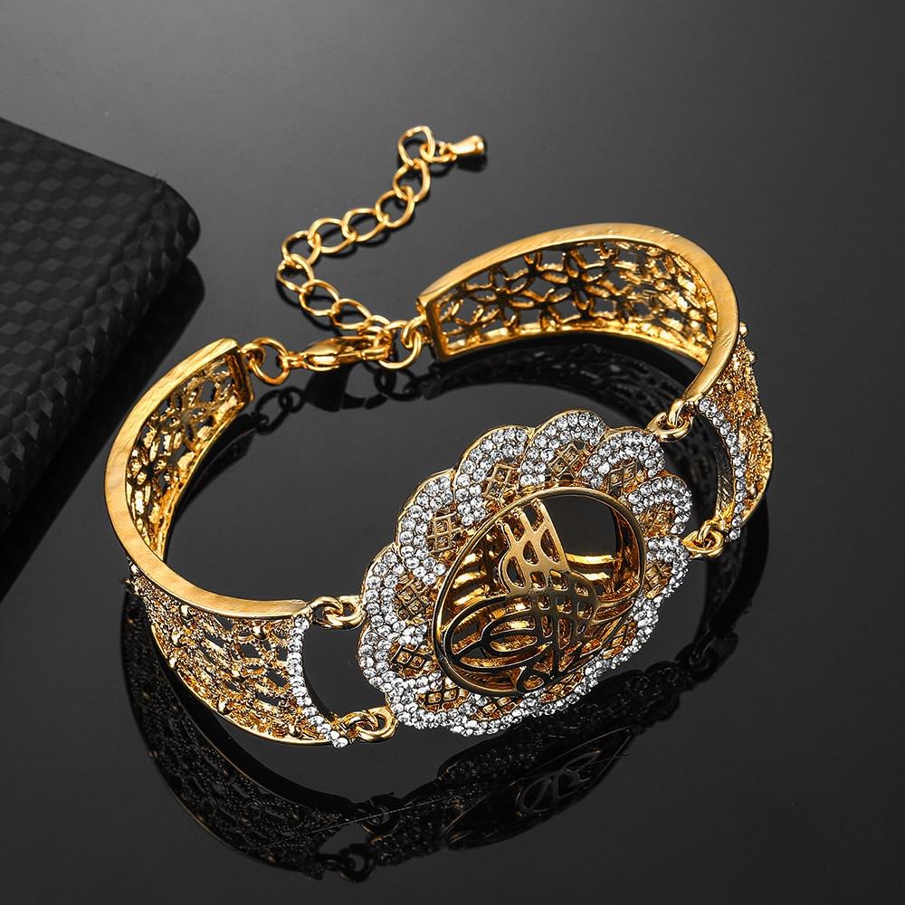 Muslim Islam Wedding Gift Middle East Jewelry Bracelets Arab Allah Bracelet Vintage Gold Color Flower Wide Cuff Bangle