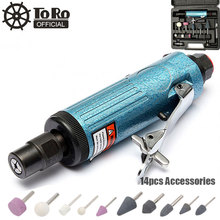 TORO Air Compressor Pneumatic Die Grinder Machine Tire Grinding High-speed Mill Engraving Tool Kit Polishing For Tire Repair toro tr 4152 1 4 25000rpm extended shaft straight shank pneumatic grinding machine air die grinder for grinding engraving