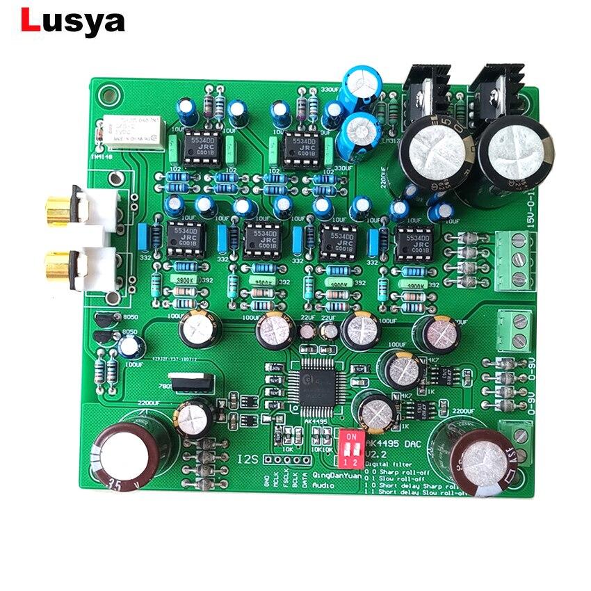 AK4495S AK4495SEQ I2S DAC Audio decoder board support 32BIT 768K decodificador
