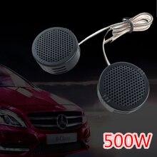 1Pair 500W Mini Dome Car Tweeter Speakers 2.8V Universal Veh