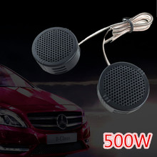 Altavoces Mini Dome para coche, 1 par, 500W, 2,8 V, Universal, para puerta de vehículo, sonido de coche, música, estéreo, frecuencia de rango completo