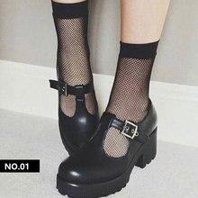 Black Breathable Fishnet Socks Cool Female Sexy Nets Women Ladies Girls High Heels Sox pearl mesh socks lace