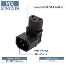 Adaptador Ângulo direito UP IEC IEC 320 C14 para C13 adaptadores de parede montado TVS de LCD, c13 para C14 90 Canto Grau