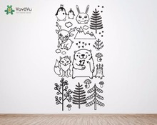 YOYOYU Vinyl Wall Decal Penguin Bear Fox Animal Tree Plant DIY Kids Room Funny Home Decoration Stickers FD584