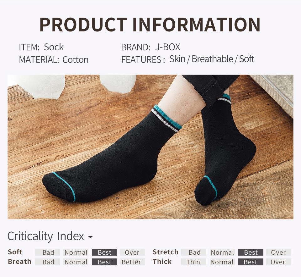 05 long socks men
