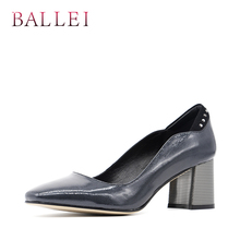 купить Classic Woman Pumps High Quality Genuine Leather Square Heel High Heels Shoes Elegant Office Lady Party Sexy Pumps D10 дешево