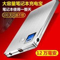 Alta qualidade 5 v  9 v  12 v  15 v  16 v  19 v  19.5 v  20 v  QC 24 v Li de iões de lítio-polímero 120000 mah USB banco energia Da Bateria Portátil para celular