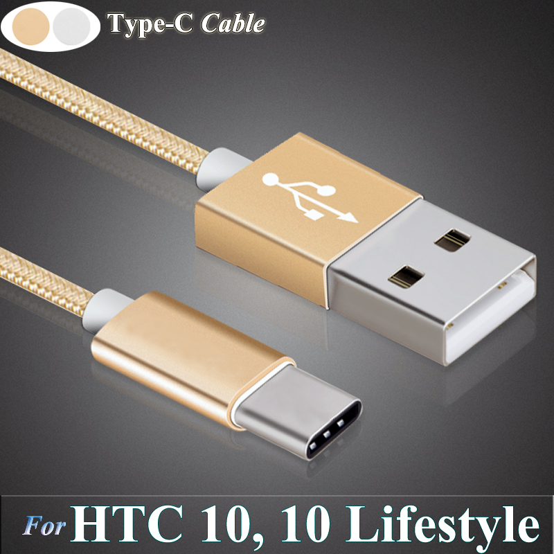 3ft Usb Type C Cable Nylon & Metal Type-c Sync & Fast Charge For Htc 10, 10 Lifestyle /for Htc U Ultra , U Play , Bolt Usb Cable