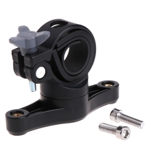 Bicycle Water Bottle Adapter Cage Cup Holder Adjustable 360 Degree Rotation Clip