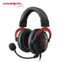 2015 Kingston HyperX Cloud II Hi Fi Gaming Headset For PC PS4 Xbox 7 1 Virtual