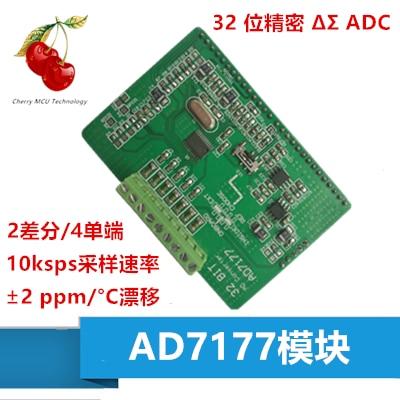 все цены на AD7177 32 Bit ADC AD7177 Module Ad7177 High I Precision ADC онлайн