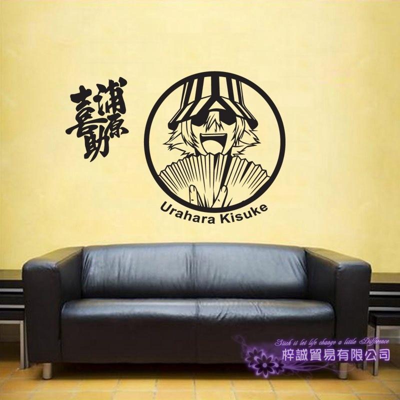 BLEACH Wall Decals Vinyl Decal Decor Home Decorative Decoration Anime BLEACH Car Stickers