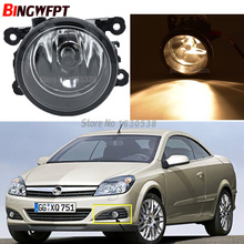 2PCS Car light sources Halogen Fog Lamps Car styling Fog Lights 1SET For Opel Vauxhall Astra TwinTop H 2006-2010