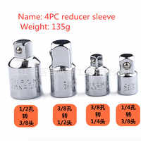 CR-V Steel Socket Ratchet Converter Adapter Reducer 1/2 to 3/8 3/8 to 1/4 1/4 to 3/8 3/8 to 1/2 Car Bicycle Garage Repair Tools