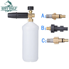 hot deal buy city wolf car washer foam cannon  snow foam lance shampoo soap bottle  foam nozzle  for huter high pressure washer