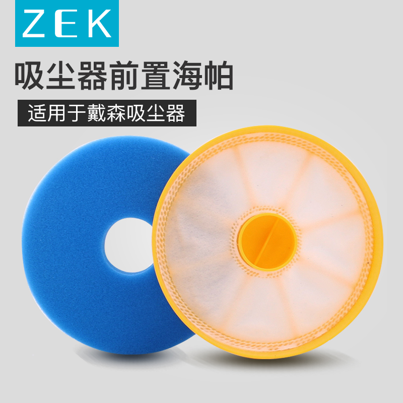 Wholesale Washable Portable Efficient HEPA Replacement Filters Suitable for Dyson Vacuum Cleaners DC07 original yinhe milky way galaxy nr 50 rosewood nano 50 table tennis pingpong blade